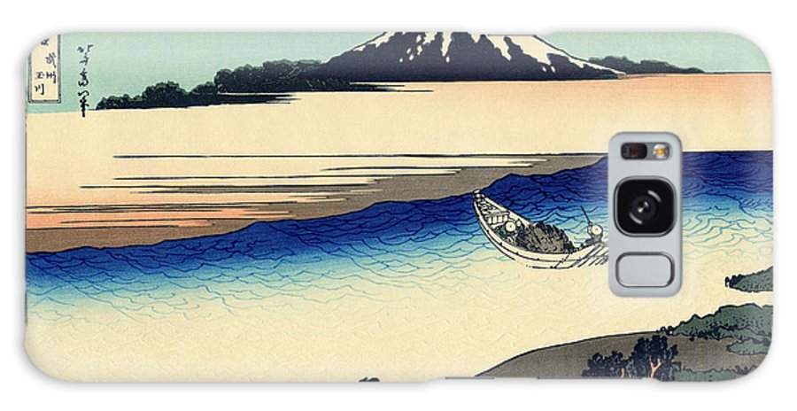Hokusai Galaxy Case featuring the painting Tama River In The Musashi Province by Hokusai
