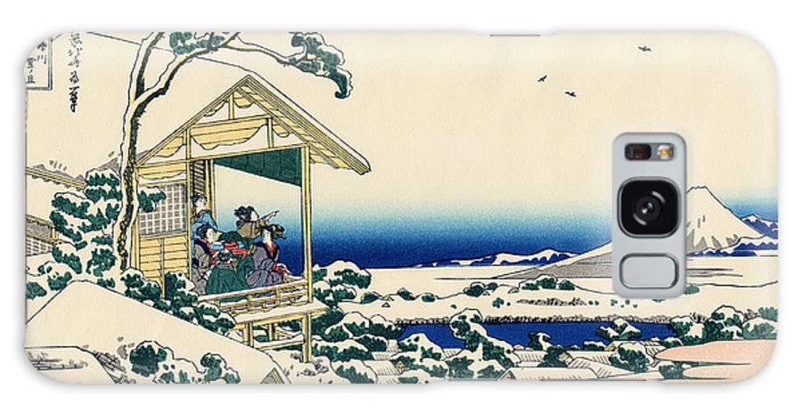 Tea House At Koishikawa The Morning After A Snowfall Galaxy Case For Sale By Hokusai