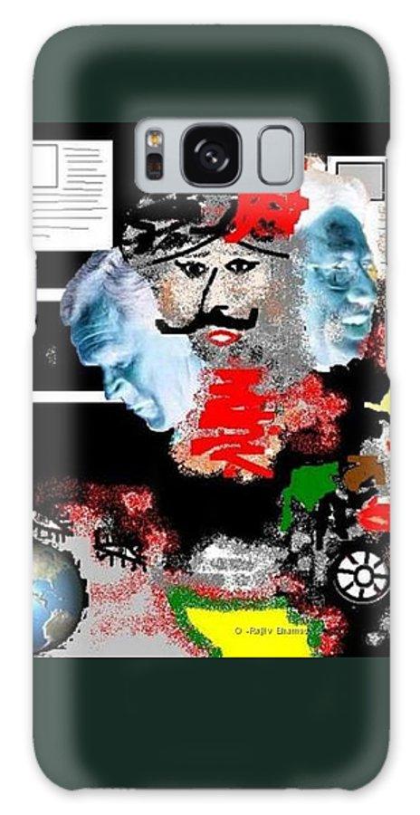 Digital Art Galaxy Case featuring the digital art Terror by R B
