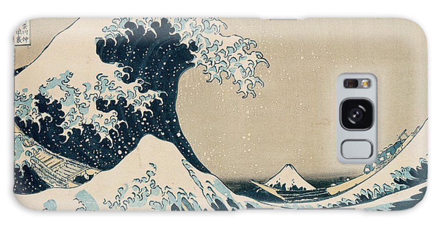 Wave Galaxy Case featuring the painting The Great Wave of Kanagawa by Hokusai