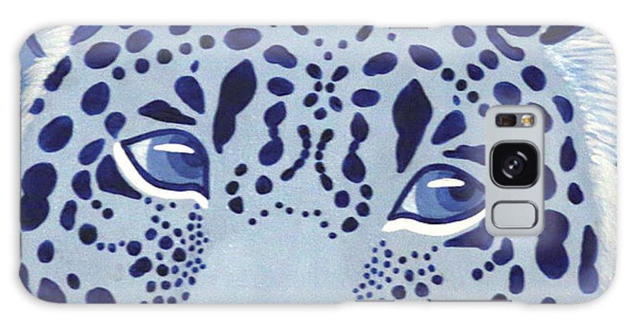 Ultramarine Jaguar Galaxy S8 Case