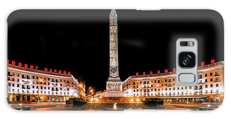 Dark Galaxy S8 Case featuring the photograph victory Square by Andy Crawford