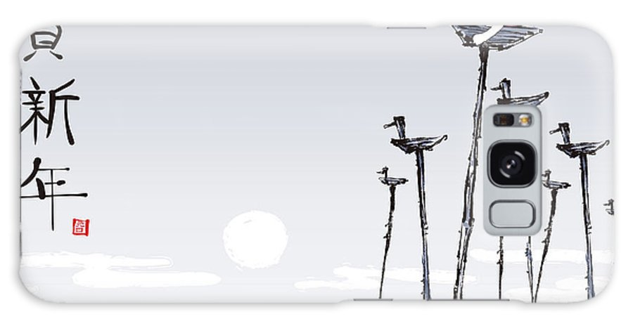 Tranquility Galaxy Case featuring the digital art Children Playing On Wooden Bird by Eastnine Inc.