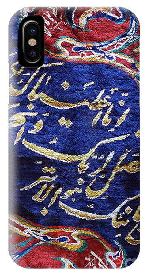 Islamic Art IPhone X Case featuring the relief Islamic Silk Wall Hanging Carpet Rug Blue Gold Holy Quran Arabic by Persian Art