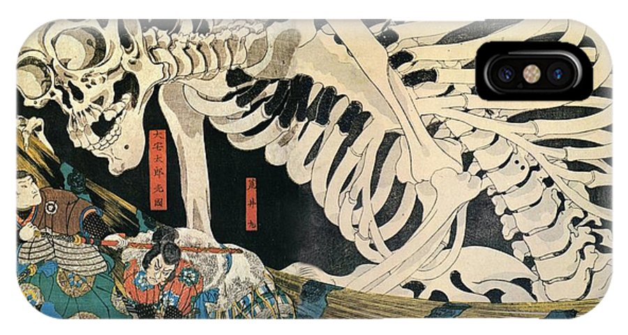 Japanese Samurai Art Wallpaper Iphone X Case