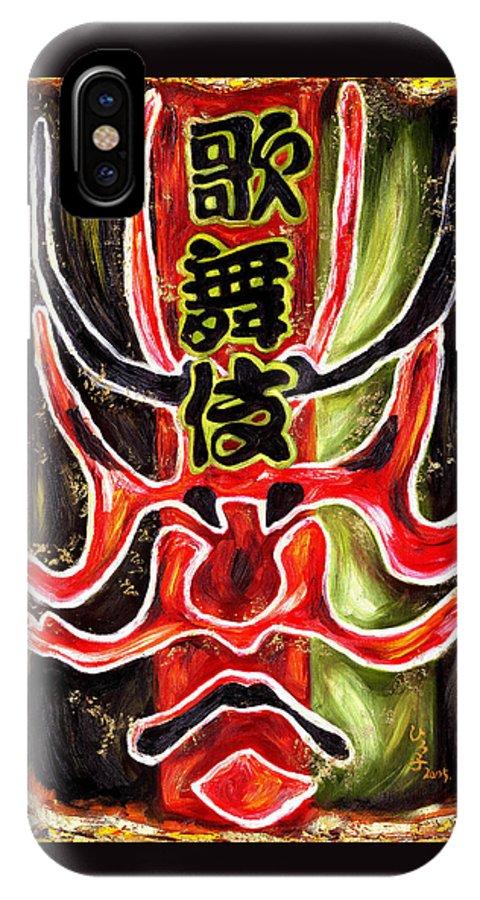 Kabuki IPhone X Case featuring the painting KABUKI two by Hiroko Sakai