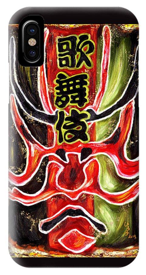 Kabuki IPhone Case featuring the painting Kabuki Two by Hiroko Sakai