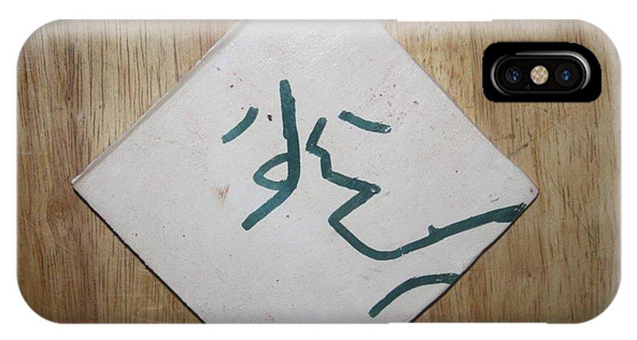 Jesus IPhone X Case featuring the ceramic art Ken - Tile by Gloria Ssali