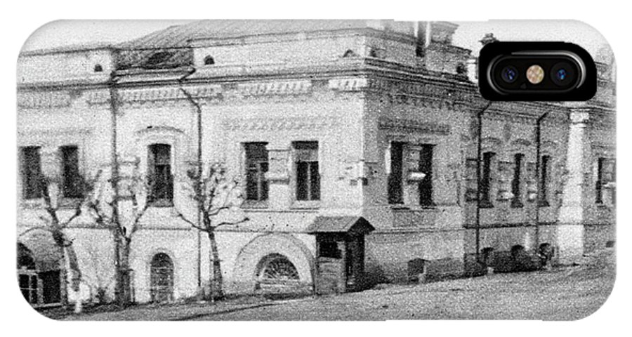 1918 IPhone X Case featuring the photograph The House Of Ipatiev, Ekaterinburg by Illustrated London News Ltd/Mar