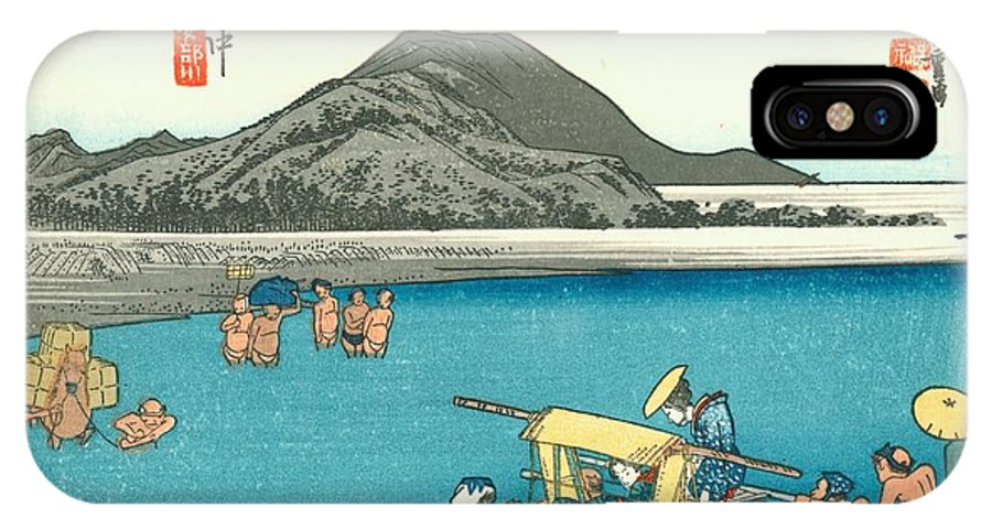 Tokaido IPhone X Case featuring the painting Tokaido - Fuchu by Philip Ralley