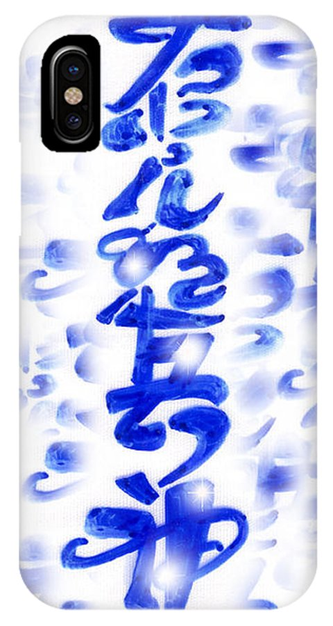 Kanji IPhone Case featuring the mixed media Angelic Spirit Guide by Chandelle Hazen