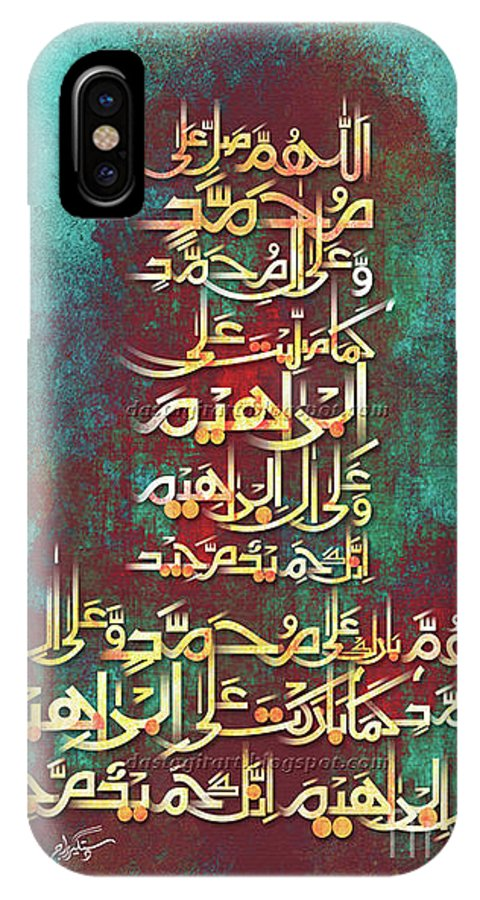 Art Stainless Steel Durood Sharif Nos - BerkshireRegion