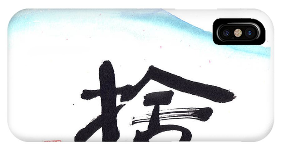 Chinese Calligraphy-let Go IPhone X Case featuring the painting Let Go by Mui-Joo Wee