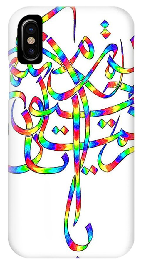 Rainbow Prayers IPhone Case featuring the drawing Perssian Prayer by Chandelle Hazen