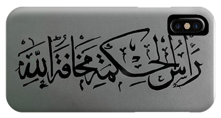 Islamic Calligraphy IPhone X / XS Case featuring the painting Wisdom Is The Fear Of God by Jennifer Virtual Arabist