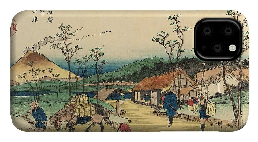 Japan IPhone 11 Case featuring the painting Distant View Of Mount Asama From Urawa Station by Ikeda Yoshinobu