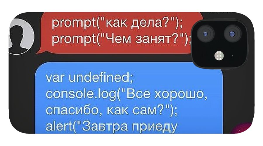 Javascript IPhone 12 Case featuring the photograph Так общаются by Orange Fox