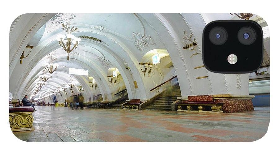 Arch iPhone 12 Case featuring the photograph Arbatskaya Metro by Mordolff