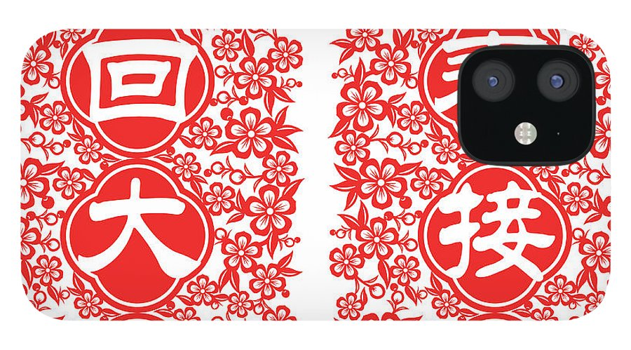 Chinese Culture iPhone 12 Case featuring the digital art Spring Floral Couplet by Exxorian