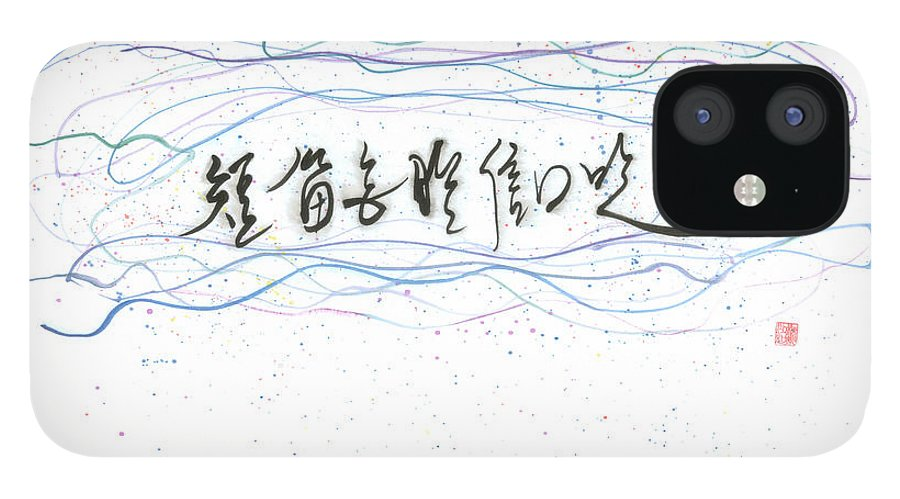 Chinese Calligraphy-ancient Chinese Poem About A Young Shepherd Playing A Random Tune On A Flute IPhone 12 Case featuring the painting A Random Tune by Mui-Joo Wee