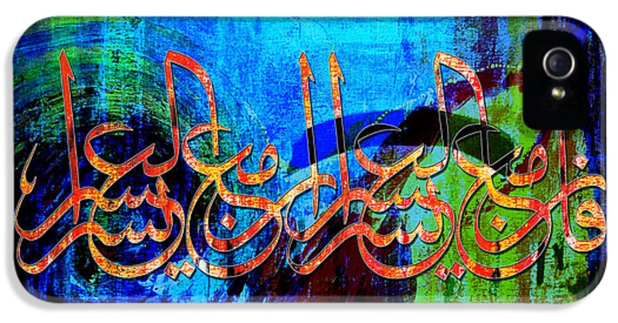 Islamic IPhone 5 Case featuring the painting Islamic Caligraphy 007 by Catf