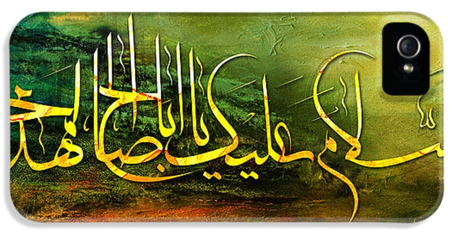 Islamic IPhone 5 Case featuring the painting Islamic Caligraphy 010 by Catf