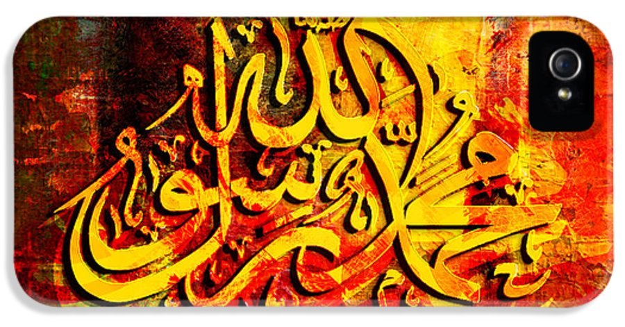 Islamic IPhone 5 Case featuring the painting Islamic Calligraphy 009 by Catf