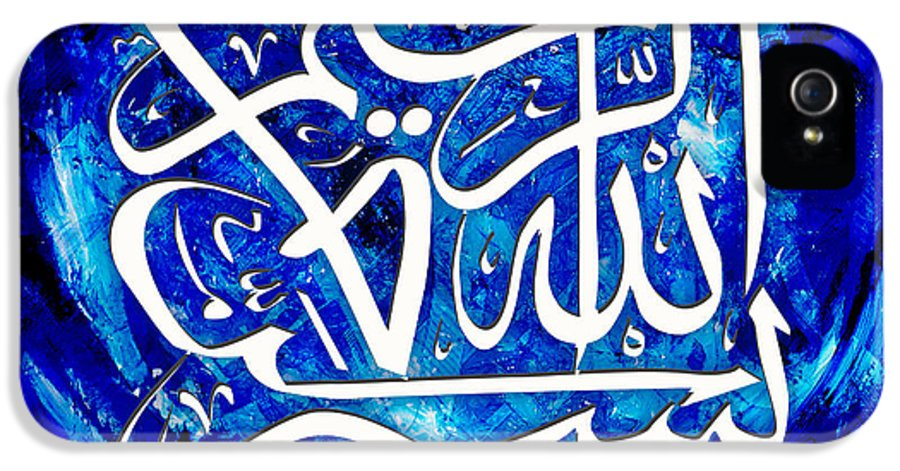 Islamic IPhone 5 Case featuring the painting Islamic Calligraphy 011 by Catf