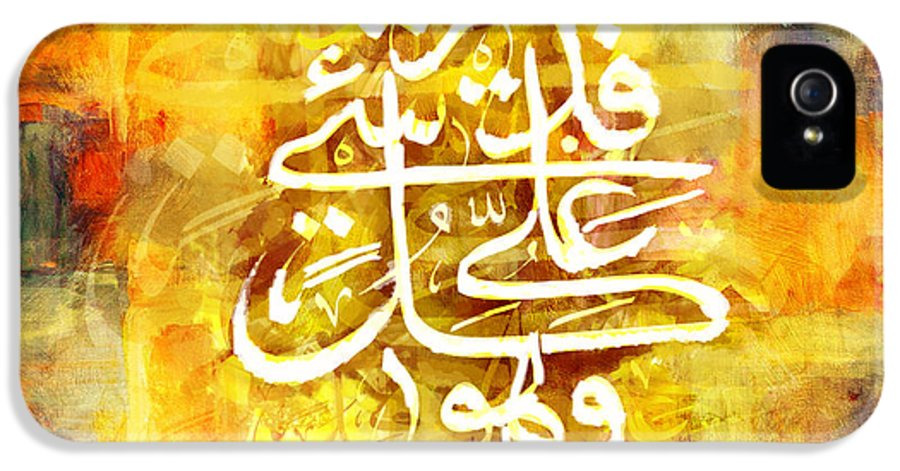 Islamic IPhone 5 Case featuring the painting Islamic Calligraphy 015 by Catf