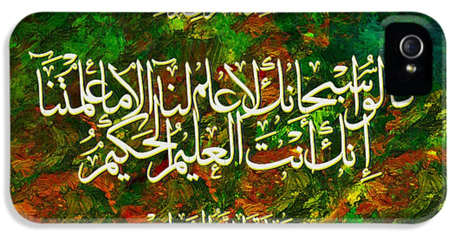 Islamic IPhone 5 Case featuring the painting Islamic Calligraphy 017 by Catf