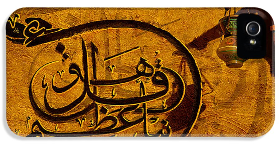 Islamic IPhone 5 Case featuring the painting Islamic Calligraphy 018 by Catf