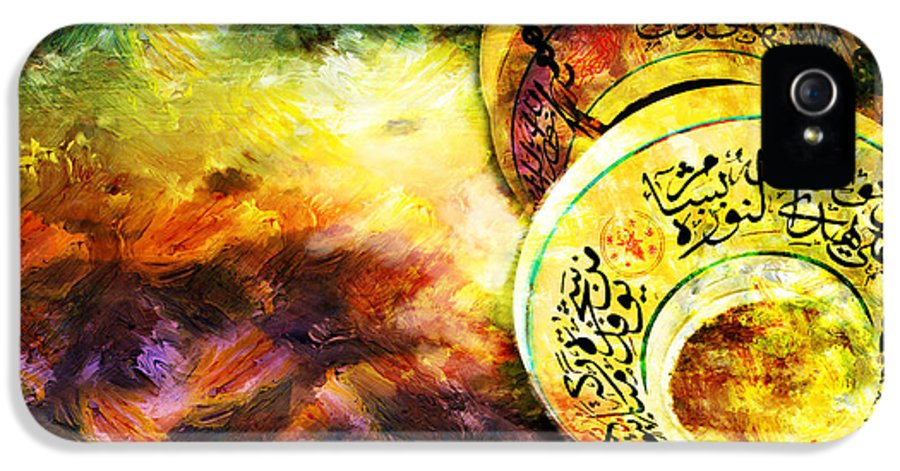 Islamic IPhone 5 Case featuring the painting Islamic Calligraphy 021 by Catf
