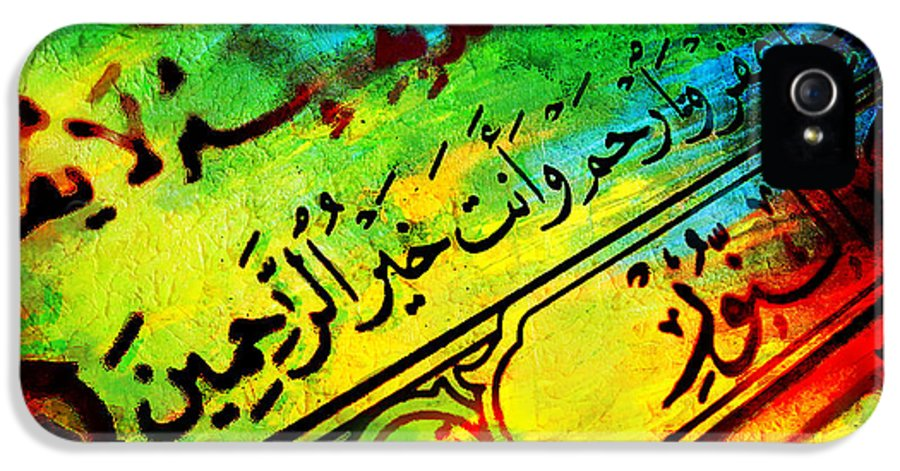 Islamic IPhone 5 Case featuring the painting Islamic Calligraphy 025 by Catf