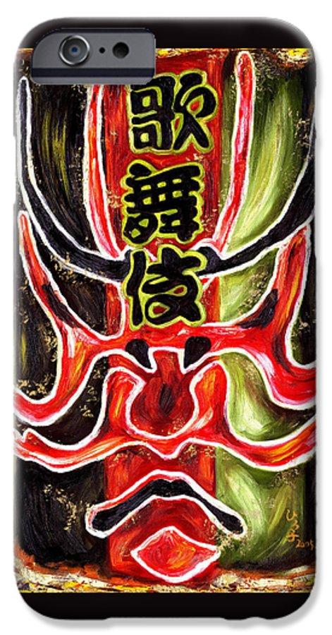 Kabuki IPhone 6 Case featuring the painting Kabuki Two by Hiroko Sakai