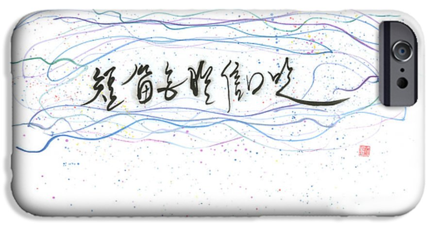Chinese Calligraphy-ancient Chinese Poem About A Young Shepherd Playing A Random Tune On A Flute IPhone 6 Case featuring the painting A Random Tune by Mui-Joo Wee
