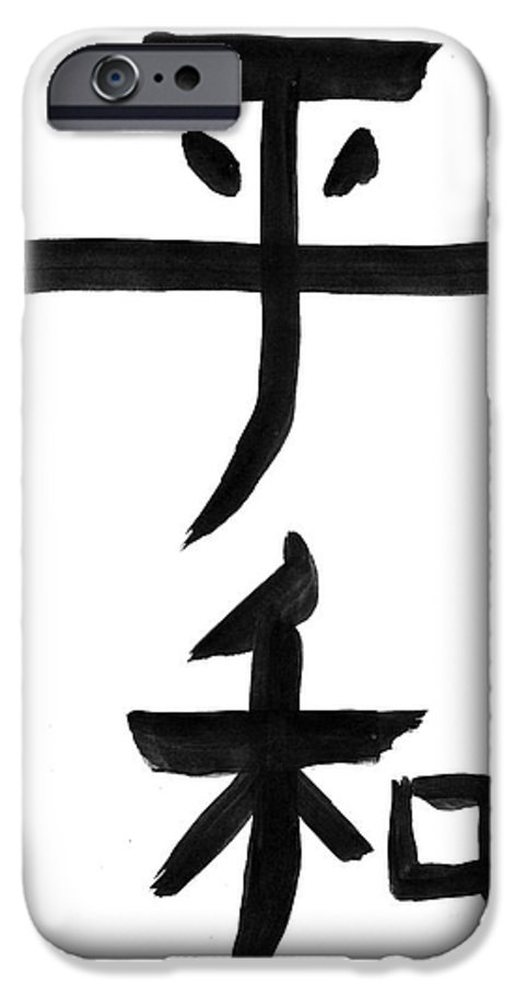 World Peace Kanji IPhone 6 Case featuring the painting World Peace by Chandelle Hazen