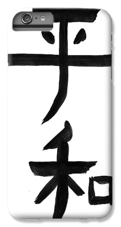 World Peace Kanji IPhone 6 Plus Case featuring the painting World Peace by Chandelle Hazen