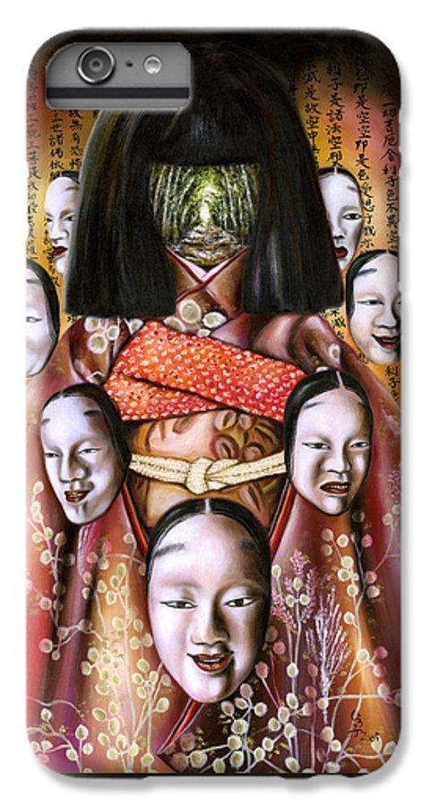 Japanese IPhone 6s Plus Case featuring the painting Boukyo Nostalgisa by Hiroko Sakai