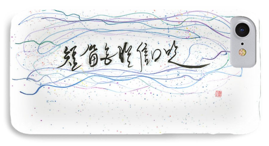 Chinese Calligraphy-ancient Chinese Poem About A Young Shepherd Playing A Random Tune On A Flute IPhone 7 Case featuring the painting A Random Tune by Mui-Joo Wee