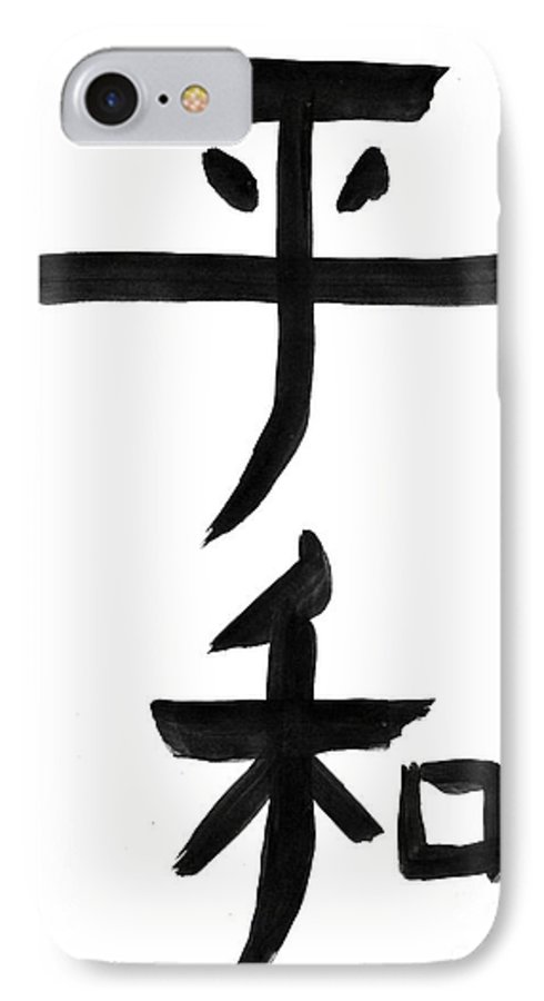 World Peace Kanji IPhone 7 Case featuring the painting World Peace by Chandelle Hazen