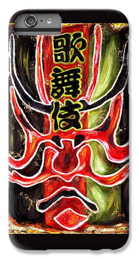 Kabuki IPhone 7 Plus Case featuring the painting Kabuki Two by Hiroko Sakai