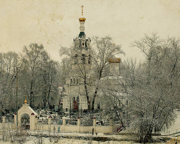 Old Poster featuring the photograph Old Russian Church by Mikhail Pankov