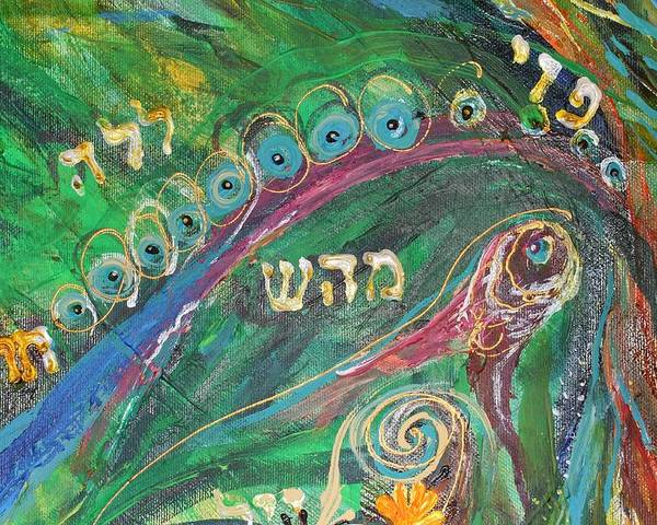 Jewish Art Prints Poster featuring the painting Artwork Fragment 41 by Elena Kotliarker