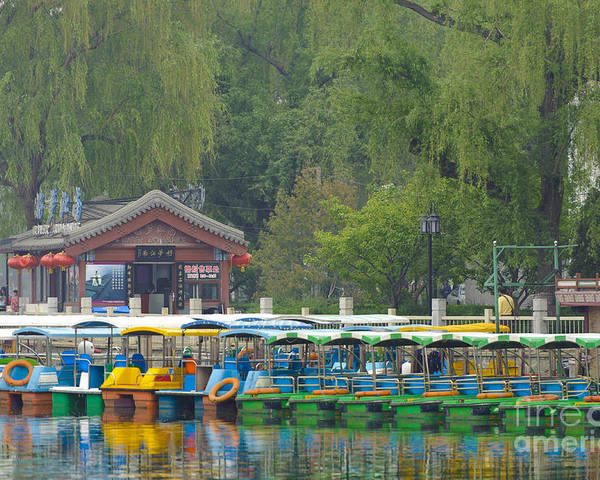 Asian Architecture Poster featuring the photograph Boats In A Park, Beijing by John Shaw