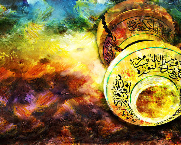Islamic Poster featuring the painting Islamic Calligraphy 021 by Catf