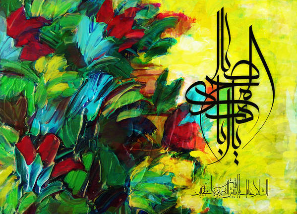 Islamic Poster featuring the painting Islamic Calligraphy 024 by Catf