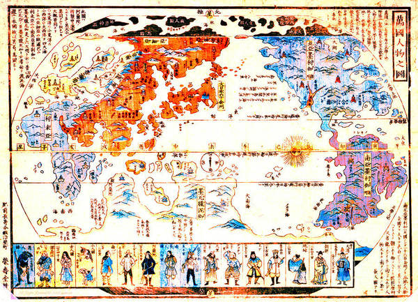 Japanese World Map 1800 Poster by Padre Art