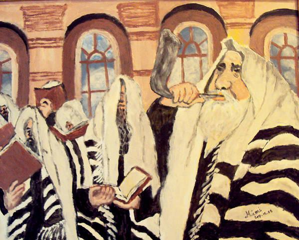 Jewish Symbol Poster featuring the painting Jewish New Year 2 by Mimi Eskenazi