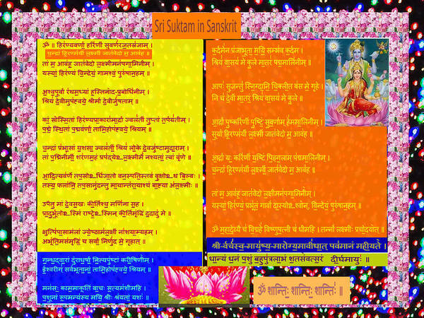 Mantra On Devi Lakshmi Sanskrit Prayer From Veda Sukta Goddess Wealth  Prosperiity Poster