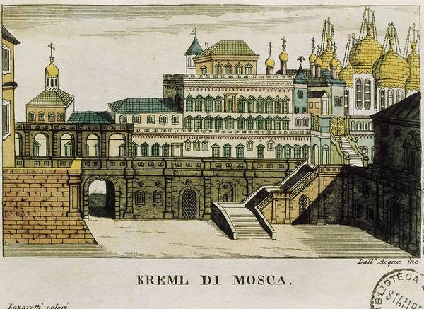 Horizontal Poster featuring the photograph Moscow. Tsars Palace In The Kremlin by Everett